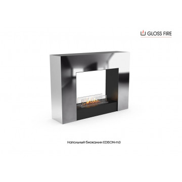 Outdoor Biofireplace Edison Gloss Fire m1 m2 m3 m4
