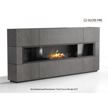 Recassed Bio Fireplace Focus MS-art.012