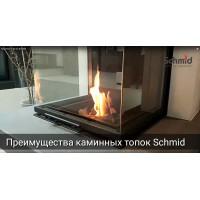 Advantages of Camina & Schmid fireplaces and fireboxes : Kharkiv, Dnipro, Kiev, Ukraine