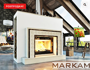 Markam Ukraine facing for fireplaces and stoves